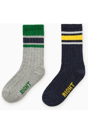 Zara Pack dos calcetines rayas