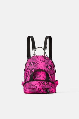 Zara Mochila convertible estampado animal