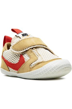 Nike Tenis - Mars Yard (CB)
