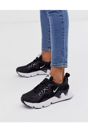 Nike Black Ryz 365 trainers