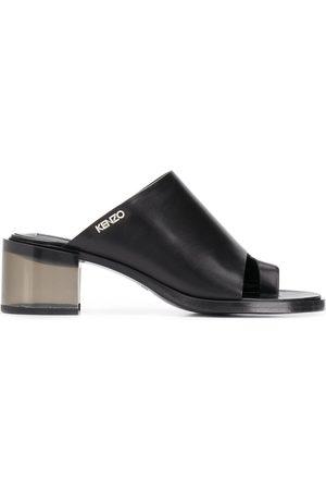 Kenzo Toe-strap plexiglass-heel sandals