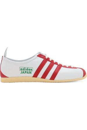 """adidas Sneakers """"japan"""""""