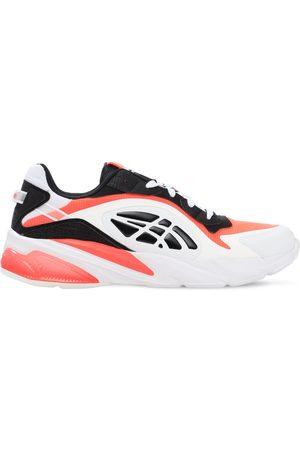"Asics Sneakers ""gel-miqrum Future Tokyo"""