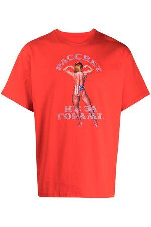 PACCBET Camiseta con estampado gráfico y logo